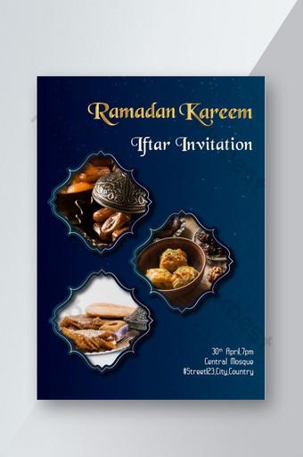 рамадан карим ифтар приглашение флаер дизайн шаблона плаката шаблон AI