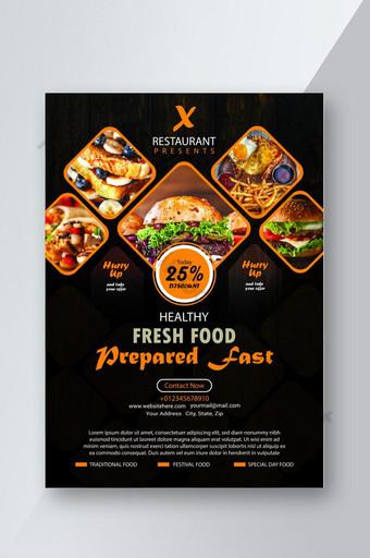 قالب نشرة طعام مطعم فريد قالب AI