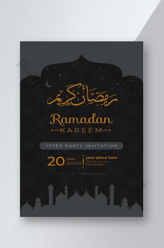 plantilla de volante simple ramadan kareem Modelo PSD