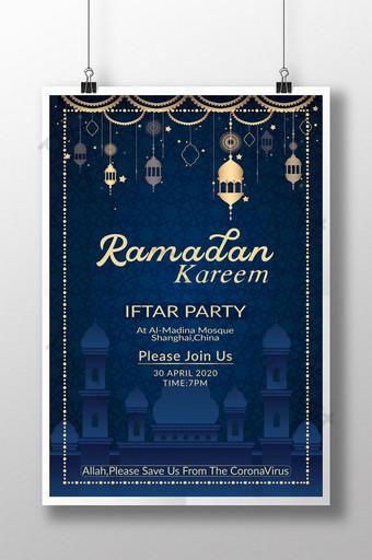desain poster pesta buka puasa biru ramadan kareem Templat AI