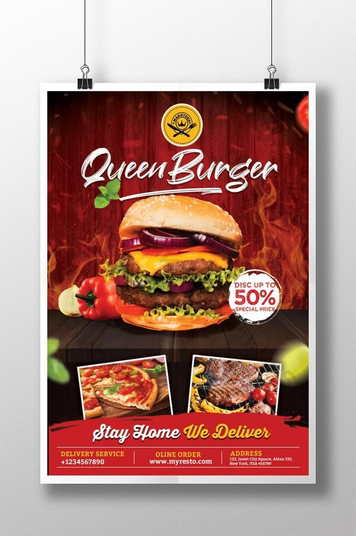 โปสเตอร์เบอร์เกอร์ราชินีสำหรับโปรโมชั่นผลิตภัณฑ์อาหาร