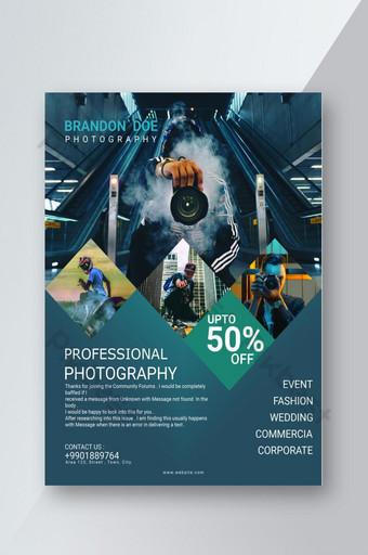 plantilla de volante de fotografía profesional creativa psd Modelo PSD