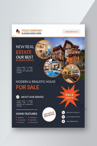 Modèle de conception de flyer immobilier créatif Modèle PSD