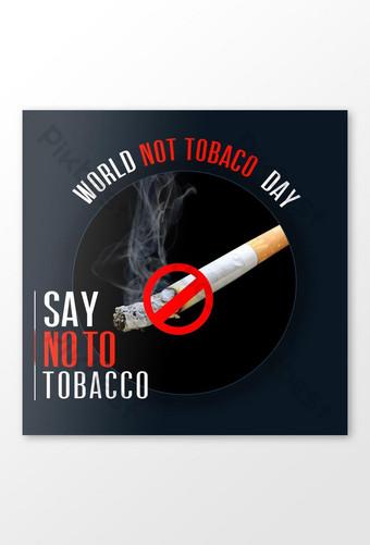 اليوم العالمي بدون تدخين png صورة قالب PSD