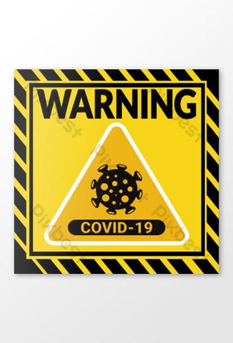 covid 19警告冠狀病毒警告 模板 AI