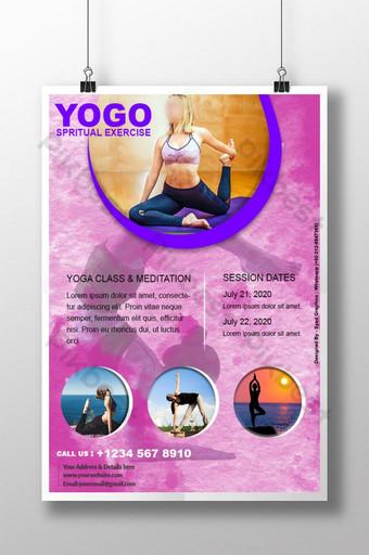 Modèle de flyer promotionnel rose et violet du centre de yoga PSD Modèle PSD