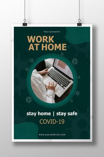 العمل في المنزل ابق آمنًا قالب تصميم الملصق قالب EPS