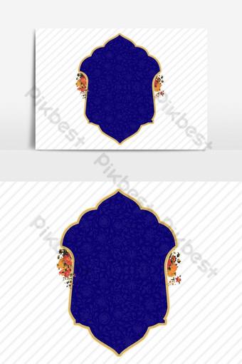 elemen bingkai dan teks margin teks layer terbuka islami Elemen Grafis Templat PSD