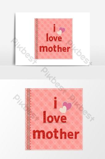 創意矢量,我愛母親節活動圖形設計的母親元素 元素 模板 EPS