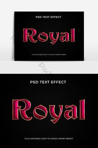 plantilla de maqueta de efecto de texto psd editable real Elementos graficos Modelo PSD