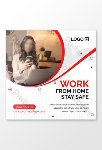 العمل من المنزل قالب نشر وسائل التواصل الاجتماعي قالب AI