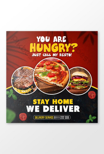 Food Delivery Service, Promotion Template PSD