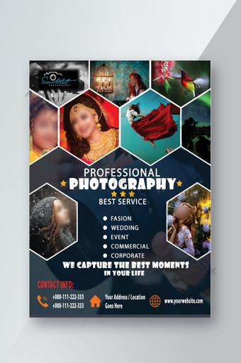 Flyer de photographie Flyer de photographie moderne Flyer de photographie de feuillage Modèle PSD