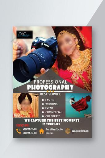 Flyer de photographie Flyer de photographie moderne Flyers de photographie professionnelle Modèle PSD