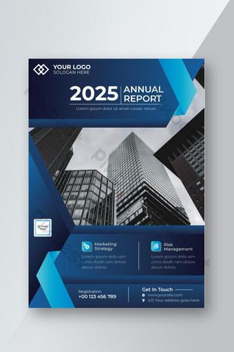 Conception du dépliant du rapport annuel 2020 Modèle AI