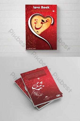 capa do livro camada aberta amor Modelo PSD
