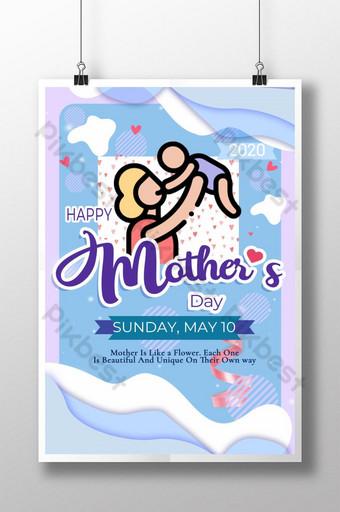 cartaz de saudação feliz dia das mães Modelo PSD