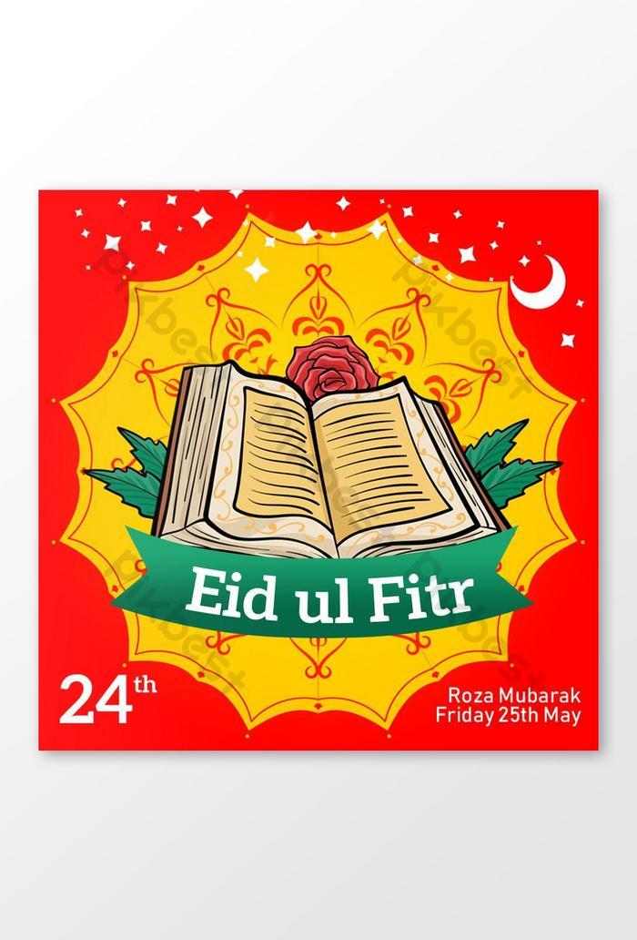 eid ul fitr mubarak social media post