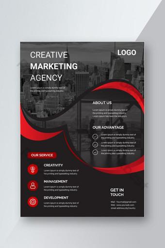 Modèle de conception d'entreprise moderne Cette conception pour la présentation de l'affiche du magazine Flyer Modèle AI