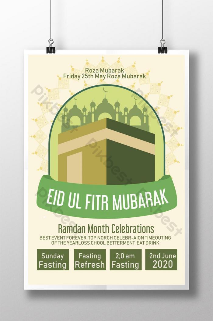 mẫu poster quảng cáo lễ hội hồi giáo eid ul fitr