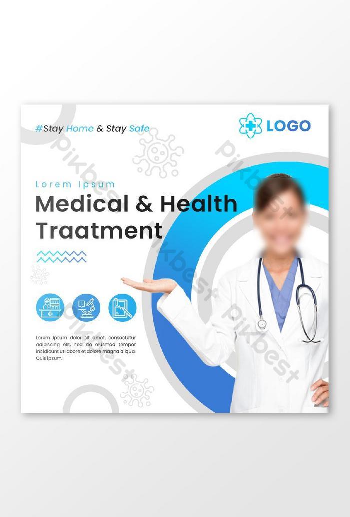 การแพทย์และสุขภาพโซเชียลมีเดีย facebook instagram post ad design