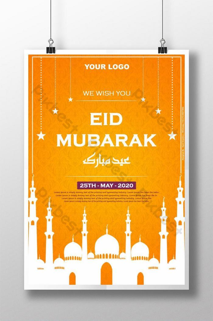 Orange Color Eid Mubarak Psd Template Psd Free Download Pikbest