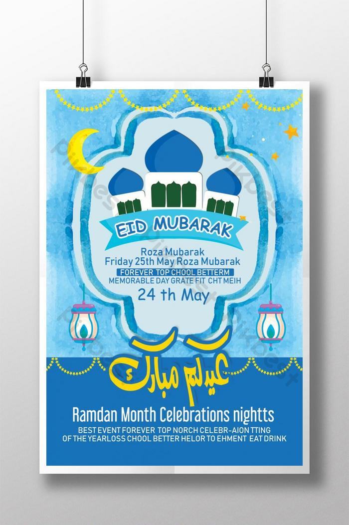 template ng poster ng blue color eid ul fitr