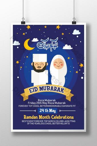 عيد سعيد عيد الفطر تصميم ملصق قالب PSD