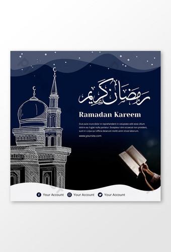 templat sepanduk konsep ramadan reka bentuk rata Templat PSD