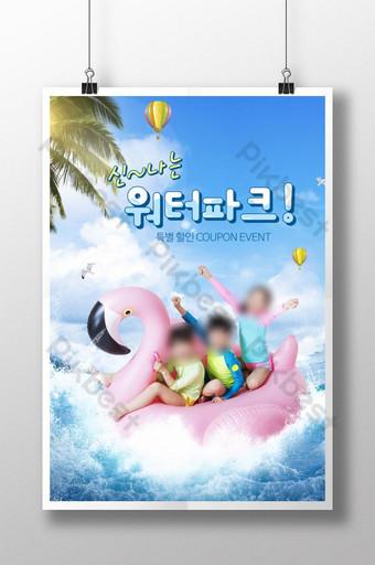 a bikini korea style girl on the ice base on summer vacation template psd Template PSD
