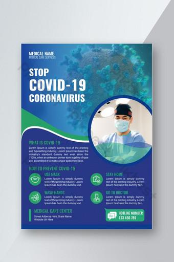 Szablon projektu ulotki medycznej COVID 19 koronawirusa wektor zestaw Szablon AI