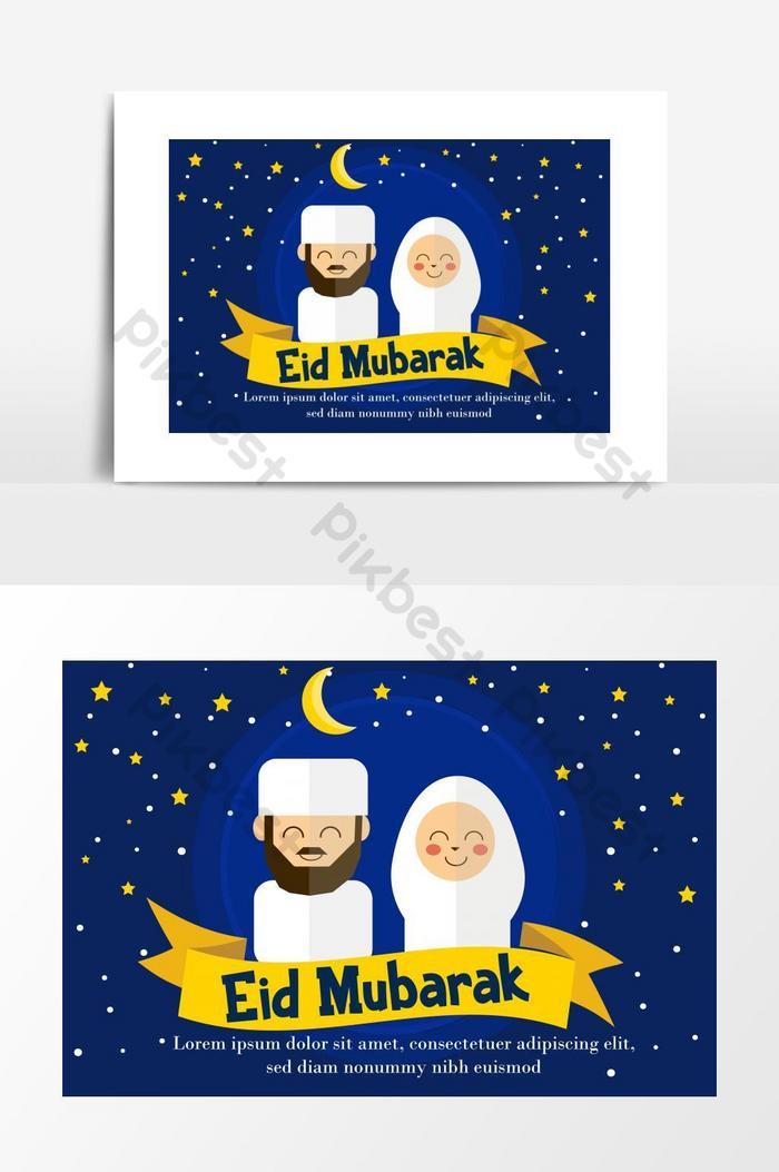 穆斯林夫婦慶祝開齋節ul fitr圖