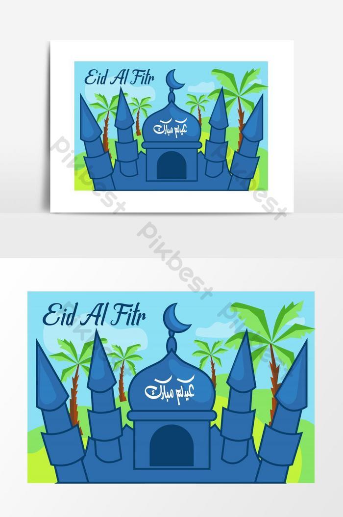 great muslim event eid al fitr illustration
