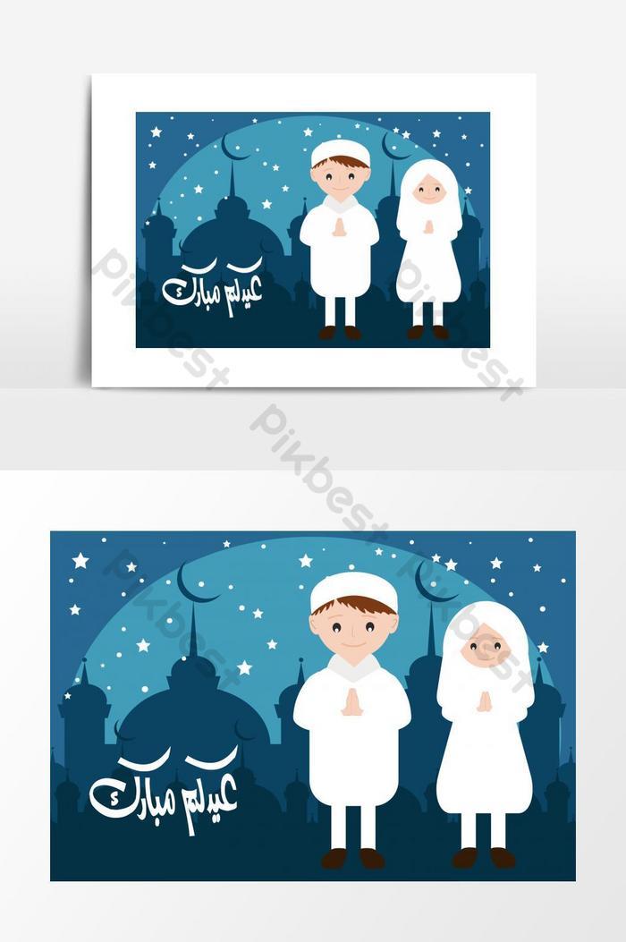 eid ul fitr festival celebration illustration