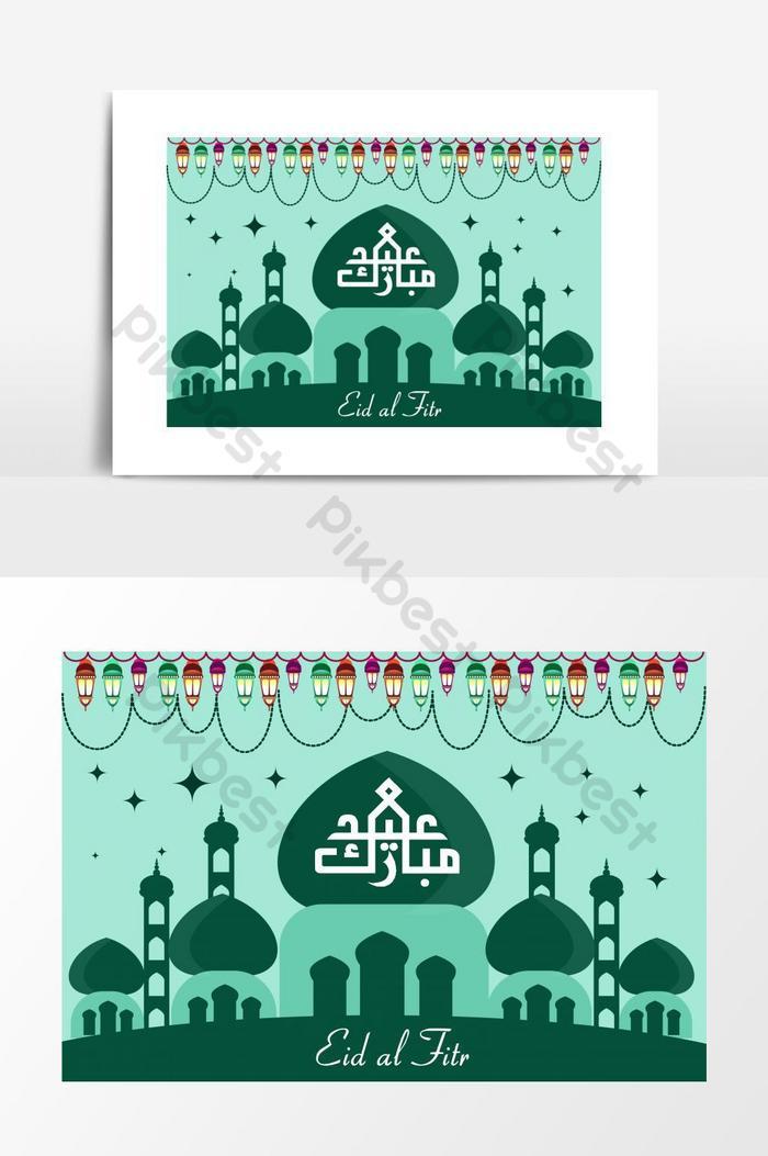 eid ul fitr mubarak graphic elements design
