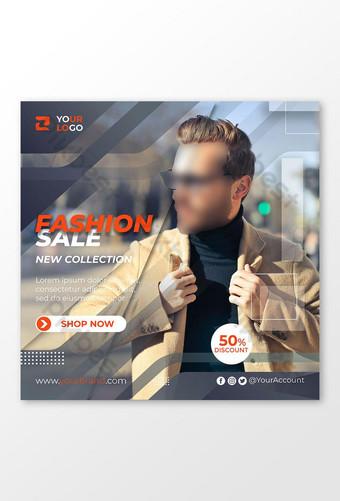 banner de promoción de venta de moda para plantilla de publicación de instagram psd premium Modelo PSD