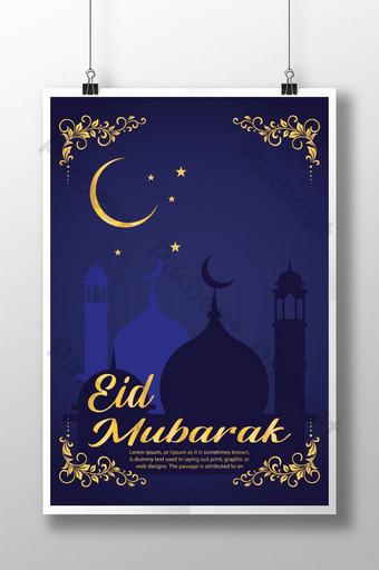 latar belakang biru emas desain poster Idul Fitri mubarak Templat AI