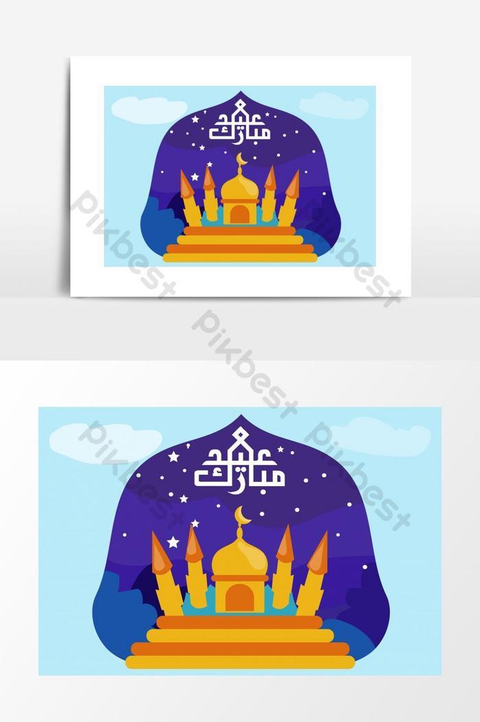 eid ul fitr mubarak ramadan illustration