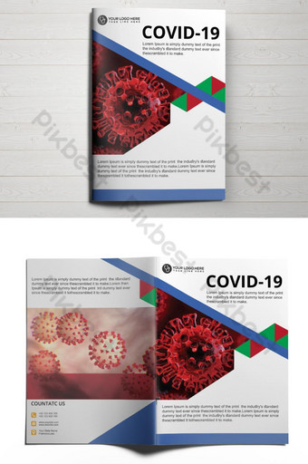 covid 19宣傳冊封面設計 模板 AI