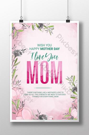 عيد الأم سعيد قالب بطاقات المعايدة الأزهار قالب PSD