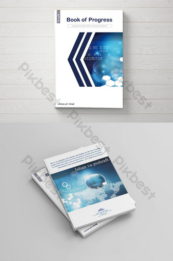 이 책은 세계의 열린 층과 진보를 다룹니다. 템플릿 PSD