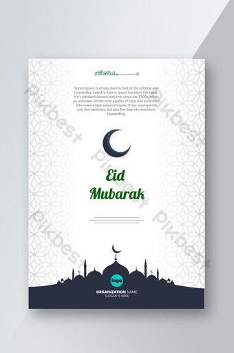 Conception simple de flyer Eid Mubarak plat pour votre organisation Modèle EPS