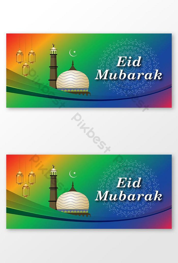 idul fitri atau ramadhan kareem template sampul facebook desain islamic yang elegan
