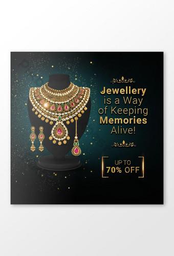 conjunto de joyas de oro venta psd banner Modelo PSD