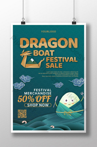 Creative poster for the Vietnam Dragon Boat Festival Template PSD