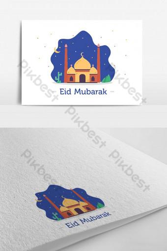 شعار مسجد عيد الفطر قالب PSD