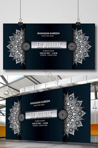 Idul Fitri mubarak festival media sosial spanduk dan desain kartu Templat PSD