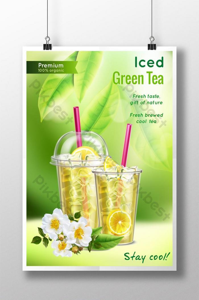 โปสเตอร์โปรโมชั่นเครื่องดื่มชาผลไม้ฤดูร้อนสีเขียวสด