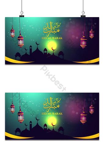 latar belakang Idul Fitri dengan lentera tradisional Latar belakang Templat AI
