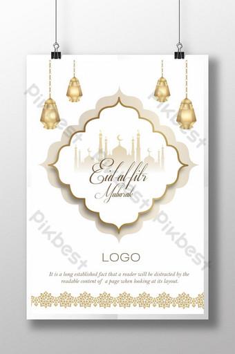 عيد الفطر عيد مبارك ملصق إسلامي قالب EPS